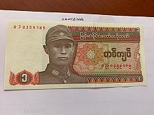 Buy Myanmar 1 kyat uncirc. banknote 1990
