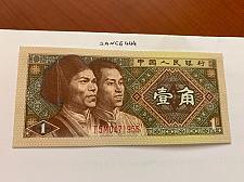 Buy China 1 Jiao uncirc. banknote 1980