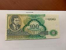 Buy Russia 100 bilevos private note uncirc. banknote 1994