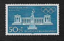 Buy German MNH Scott #B462 Catalog Value $1.30