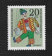 Buy German MNH Scott #B464 Catalog Value $.25