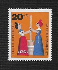 Buy German MNH Scott #B476 Catalog Value $.25