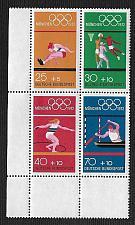 Buy German MNH Scott #490e Catalog Value $7.50