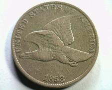Buy 1858 LARGE LETTERS FLYING EAGLE CENT PENNY VERY FINE / EXTRA FINE VF/XF VF/EF