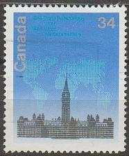 Buy [CA1061] Canada Sc. no. 1061 (1985) Used Single