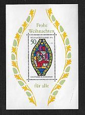Buy German MNH Scott #537 Catalog Value $.80