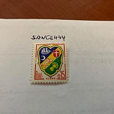Buy France Coat of Arms 0.15f mnh 1960 stamps