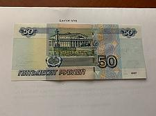 Buy Russia 50 rubles circulated banknote 1997
