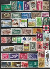 Buy Israel Mixed Lot All Different