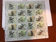 Buy Canada Birds sheet mnh 1998 stamps