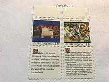Buy United Nations New York Human Rights mnh 1989 #abc stamps