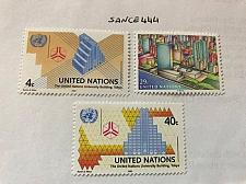 Buy United Nations New York Buildings mnh 1992 stamps