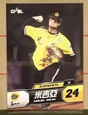 Buy Miguel Mejia 2014 Taiwan baseball card