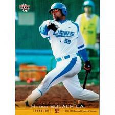 Buy Hiram Bocachica 2018 bbm 1st