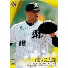 Buy Dicky Gonzalez 2013 bbm