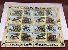 Buy United Nations Wien Endangered species s/s 1994 mnh stamps