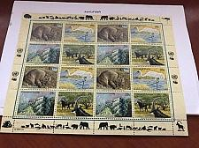 Buy United Nations New York Nature protection m/s 1993 mnh stamps