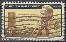 Buy [US1203] United States: Sc. no. 1203 (1962) Used Single