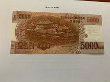 Buy Corea 5000 won uncirc. banknote specimen 2017 #abcde