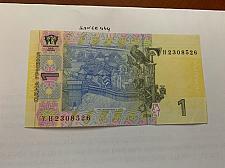 Buy Ukraine 1 Hryvnia Uncirculated banknote 2014 #1