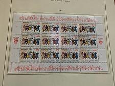 Buy United Nations Geneve UNO day 0.50 m/s 1987 mnh stamps