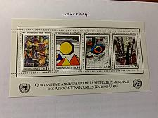 Buy United Nations Geneve WFUNA s/s 1986 mnh stamps