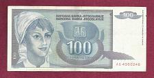 Buy YUGOSLAVIA 100 Dinara 1992 Banknote (P-112) Serial No AG 4960246
