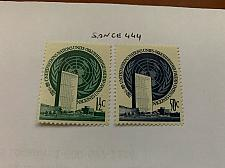 Buy United Nations Headquarter 1951 mnh stamps