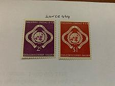 Buy United Nations Peace Security 1951 mnh stamps