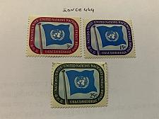 Buy United Nations Flag 1951 mnh stamps