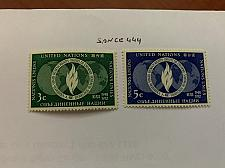 Buy United Nations Human rights 1952 mnh stamps