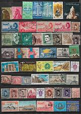 Buy Egypt Mixed Lot All Different