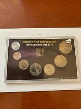 Buy Israel Official mint set coins 1979