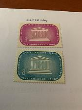Buy United Nations UNESCO 1955 mnh stamps
