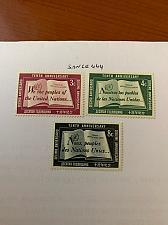 Buy United Nations U.N.O. 1955 mnh stamps