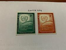 Buy United Nations Security council 1957 mnh stamps