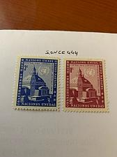 Buy United Nations Central Hall London 1958 mnh stamps