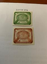 Buy United Nations Human rights 1958 mnh stamps