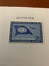 Buy United Nations Airmail 7c 1959 mnh stamps