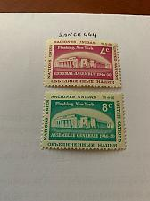 Buy United Nations Flushing New York 1959 mnh stamps