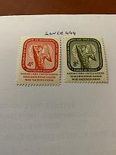 Buy United Nations UN council 1959 mnh stamps
