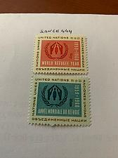 Buy United Nations World refugees 1959 mnh stamps