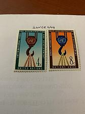 Buy United Nations Development bank 1960 mnh stamps