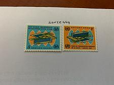 Buy United Nations W.H.O. building mnh 1966 stamps