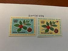 Buy United Nations Coffee agreement mnh 1966 stamps