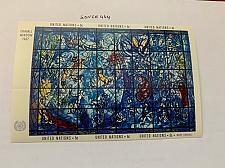 Buy United Nations Chagall s/s 1967 mnh stamps