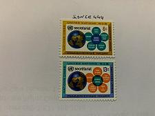 Buy United Nations UNO secretary 1968 mnh stamps