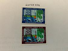 Buy United Nations Mekong project 1970 mnh stamps