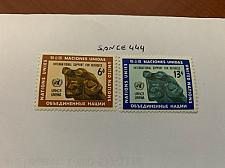 Buy United Nations Refugees 1971 mnh stamps