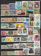 Buy Nepal Mixed Lot All Differentp